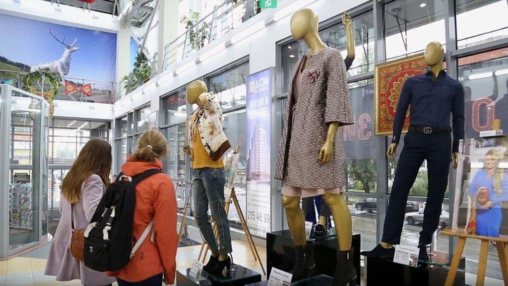 Правительство РФ утвердило новый список товаров первой необходимости