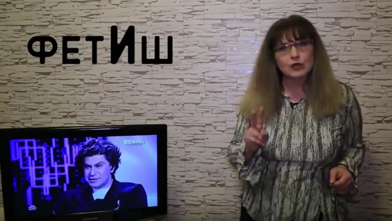 Нижегородская «училка» отчитала Леру Кудрявцеву за безграмотность