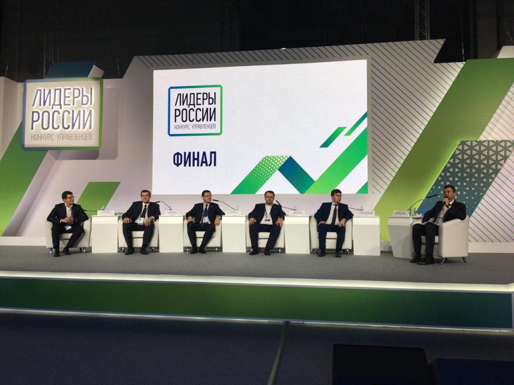 Глеб Никитин принял участие в панельной дискуссии губернаторов в рамках финала конкурса «Лидеры России»