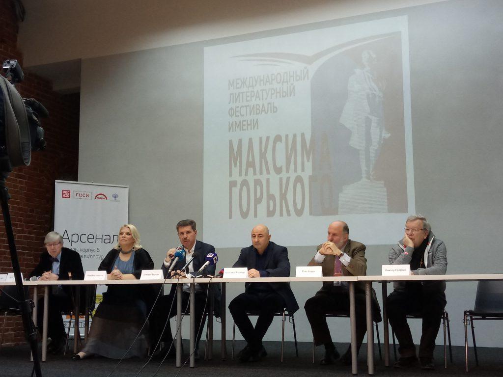 Знаменитые писатели и литературоведы собрались на Литературном фестивале в Нижнем Новгороде