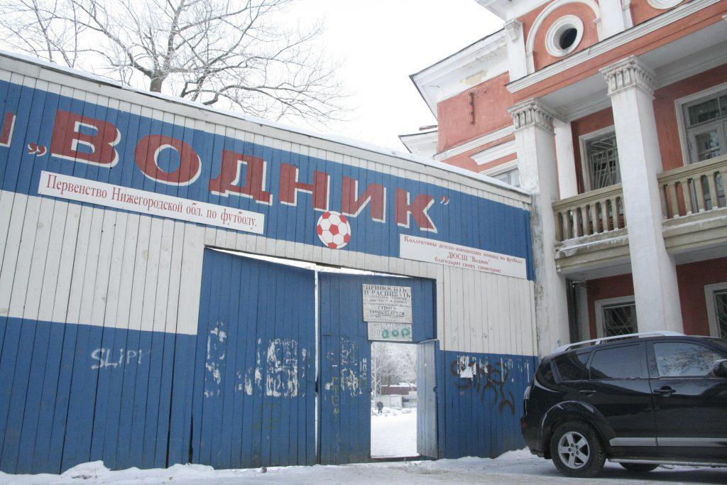 В Нижнем Новгороде решается будущее стадиона «Водник»