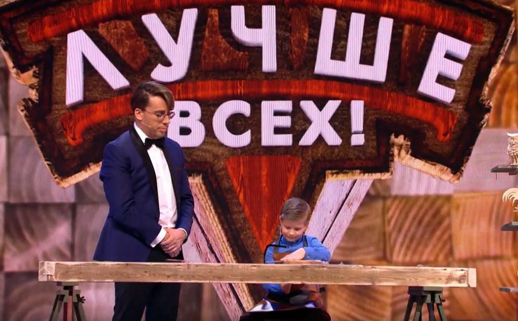 Миша Нелюбин рассказал о закулисье шоу Максима Галкина «Лучше всех»