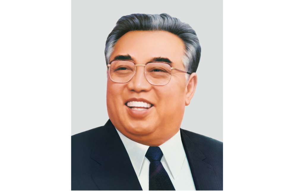 Светлый образ Ким Ир Сена