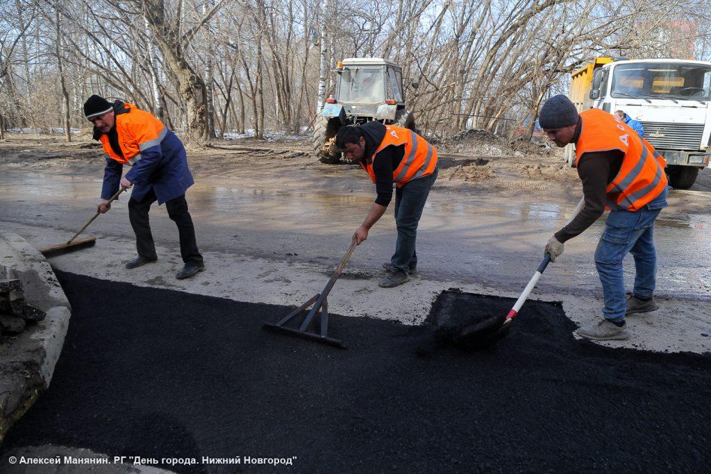Ямочный ремонт в Нижнем Новгороде