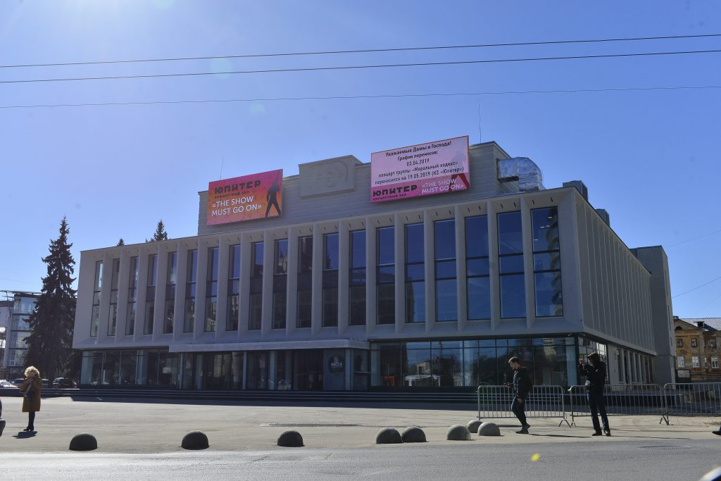 Концертный зал «Юпитер» планирует возобновить показ спектаклей и концертов с сентября