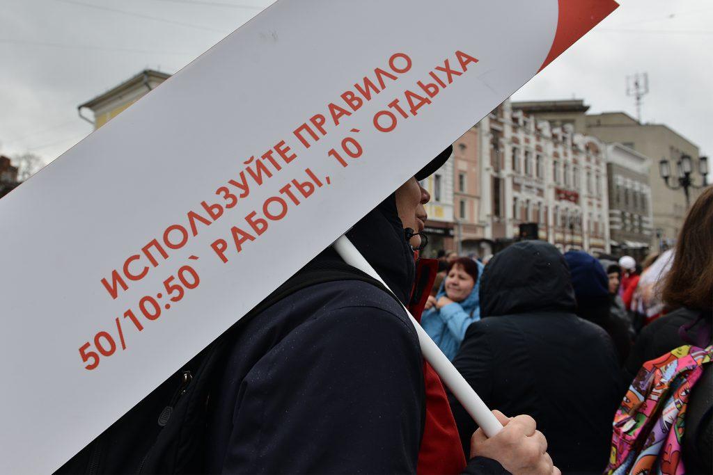 Здоровым быть легко! Нижегородские медики устроили шествие по главной улице города