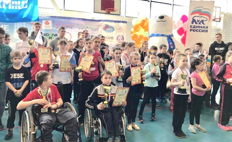 «Единая Россия» провела в Нижнем Новгороде паралимпийские игры  среди детей и подростков с ограниченными возможностями здоровья