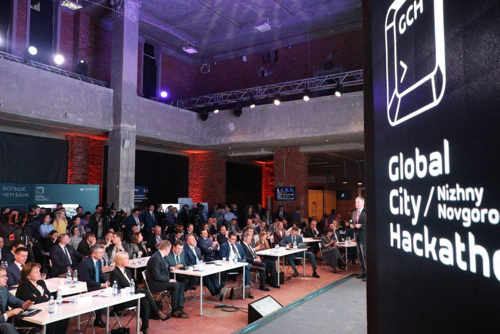 «Уникальность прошедшего в Нижнем Новгороде Global City Hackathon – в разработке прототипов цифровых сервисов», — Елена Лебеднова