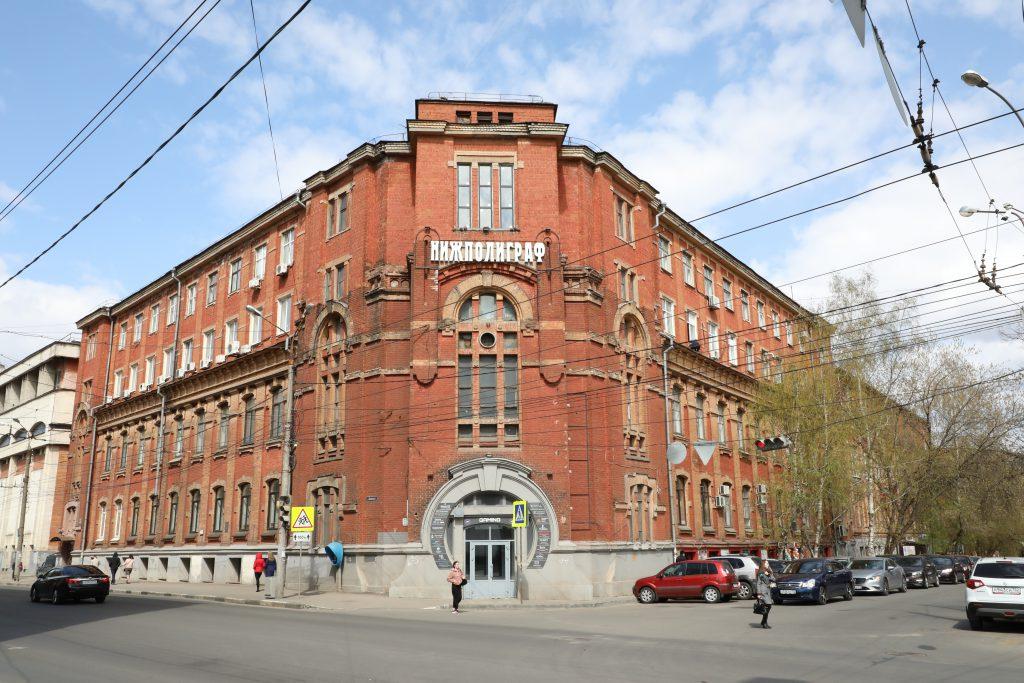 Закрывается старейшая типография Нижнего Новгорода