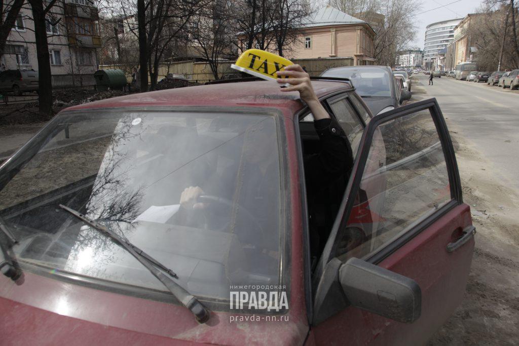 27 административных протоколов составили сотрудники ГИБДД на нижегородских таксистов во время рейда