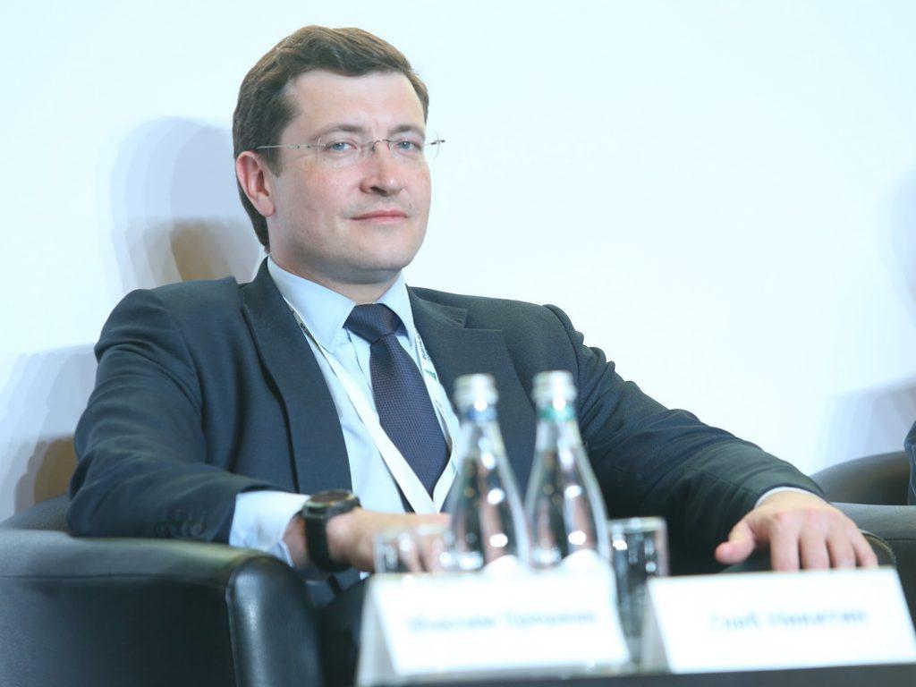 Глеб Никитин: «Важно увеличить господдержку компаний— участников мероприятий поповышению производительности труда»