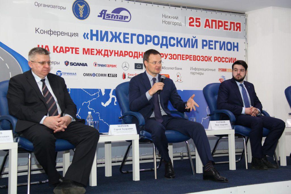 Актуальные вопросы всфере международных грузоперевозок обсудили вТоргово-промышленной палате Нижегородской области