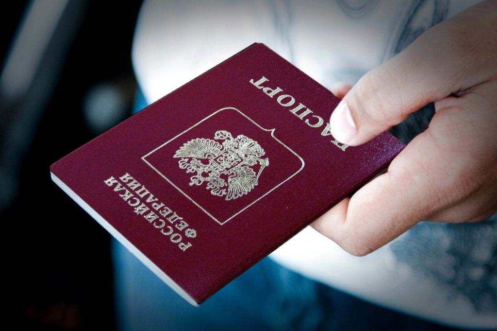 Нижегородская прокуратура заблокировала сайты по продаже паспортов РФ