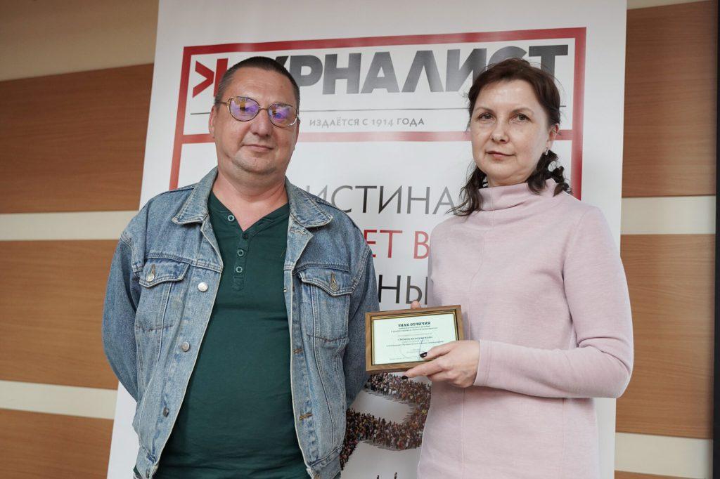 Районную газету «Земля Ветлужская» отметили на федеральном уровне