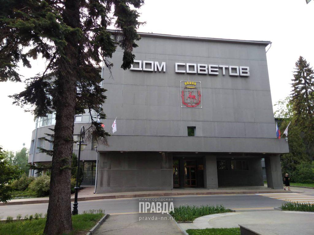 Выборы в гордуму Нижнего Новгорода пройдут 13 сентября