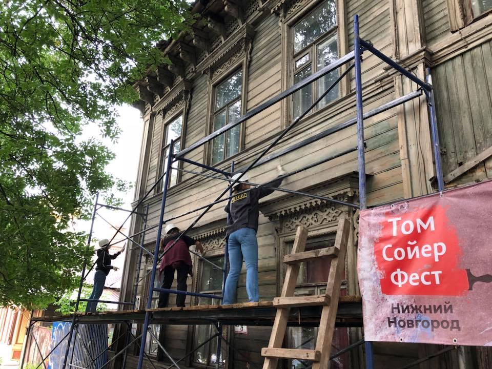 Четыре нижегородских проекта получат грант «Команды 800»