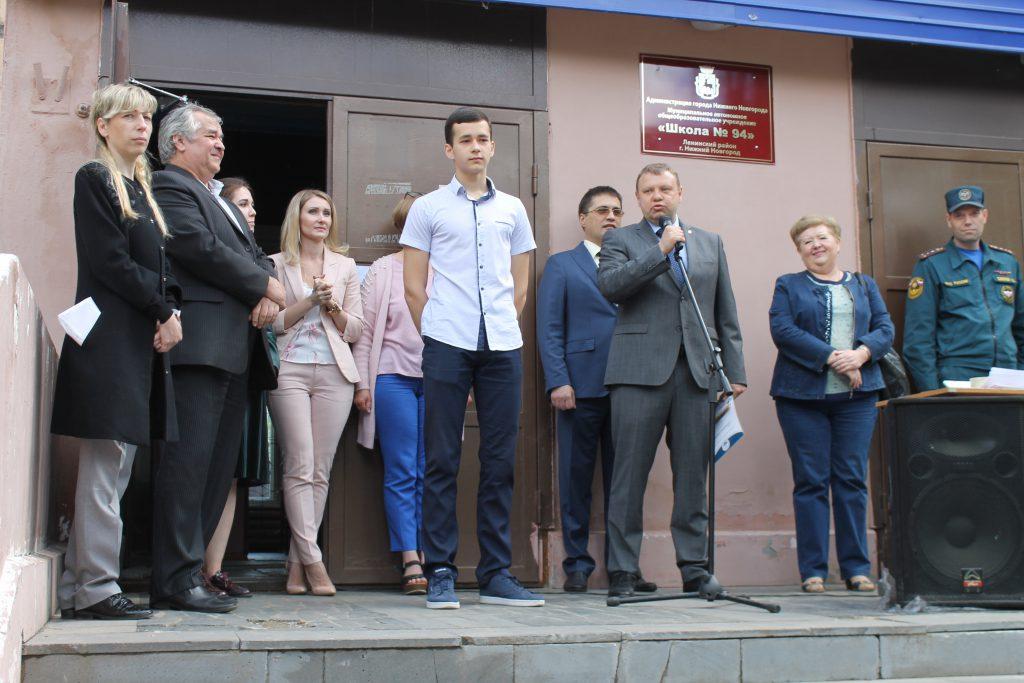 Нижегородского школьника наградили за спасение тонущего друга