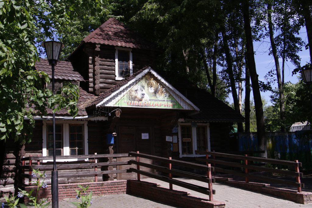 Правда или ложь: зоопарк «Мишутка» закрывается