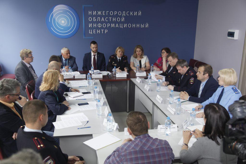 В Нижнем Новгороде обсудили вопросы профилактики мошенничества в регионе