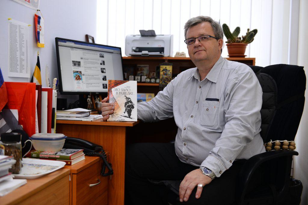 Вадим Андрюхин: «Нужно выразить свою позицию по поправкам в Конституцию, чтобы не было стыдно смотреть детям в глаза»