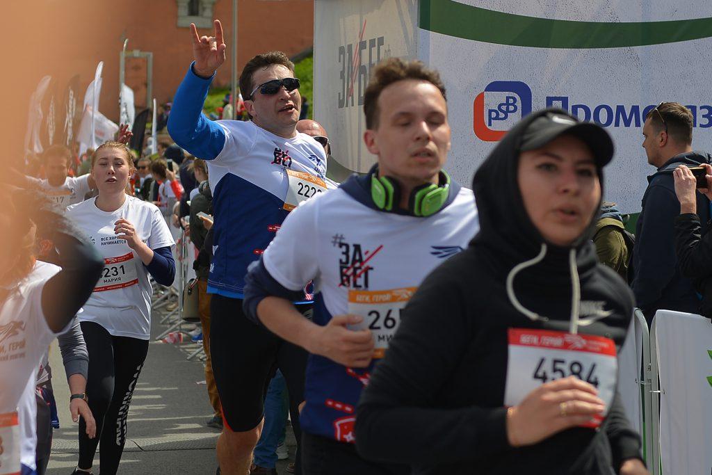 Нижегородские власти примут решение по забегу «Беги, Герой» на следующей неделе