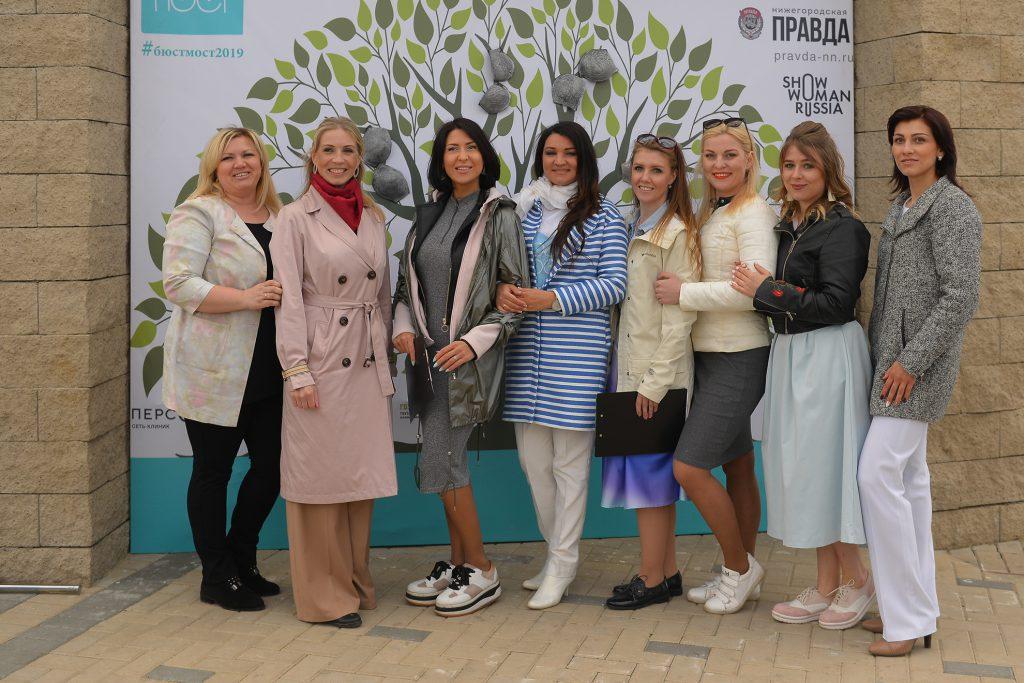 «Шанс на спасение жизни есть у каждой». Финал акции «Бюст-мост» прошел в Нижнем Новгороде