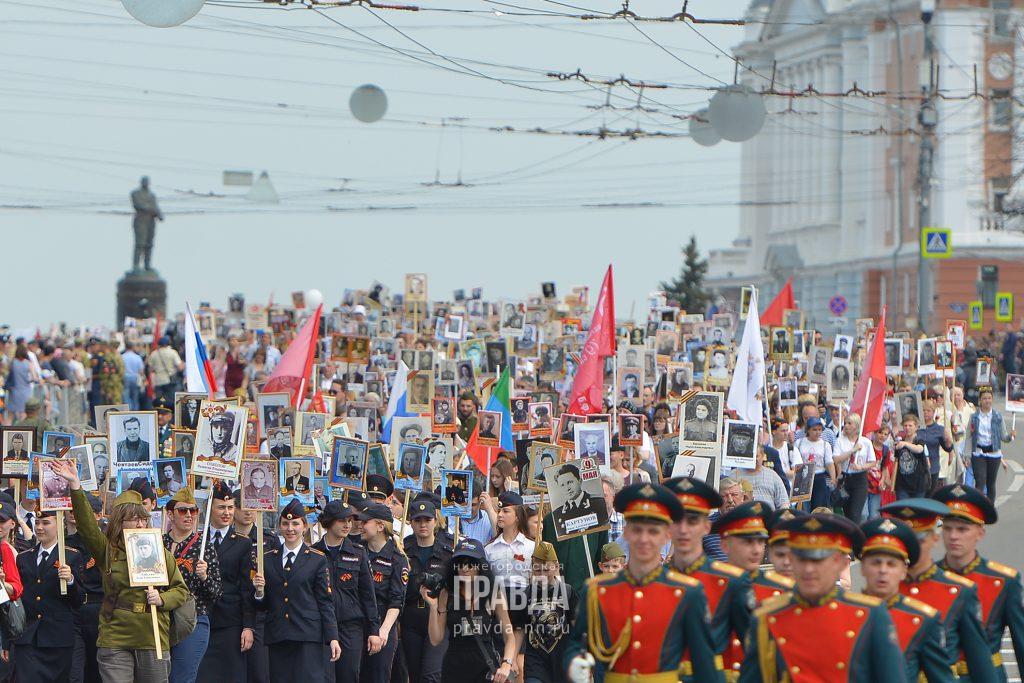 Спасибо деду за Победу!: сотрудники «Нижегородской правды» рассказали о своих героях «Бессмертного полка»
