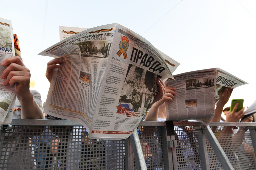 Правительство России внесло СМИ в перечень пострадавших от коронавируса отраслей