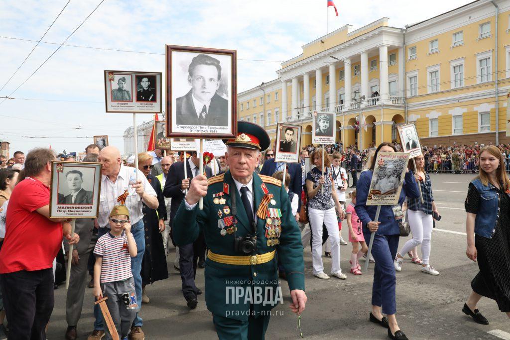 Россиянам предложили поучаствовать в Бессмертном полку, не выходя из дома