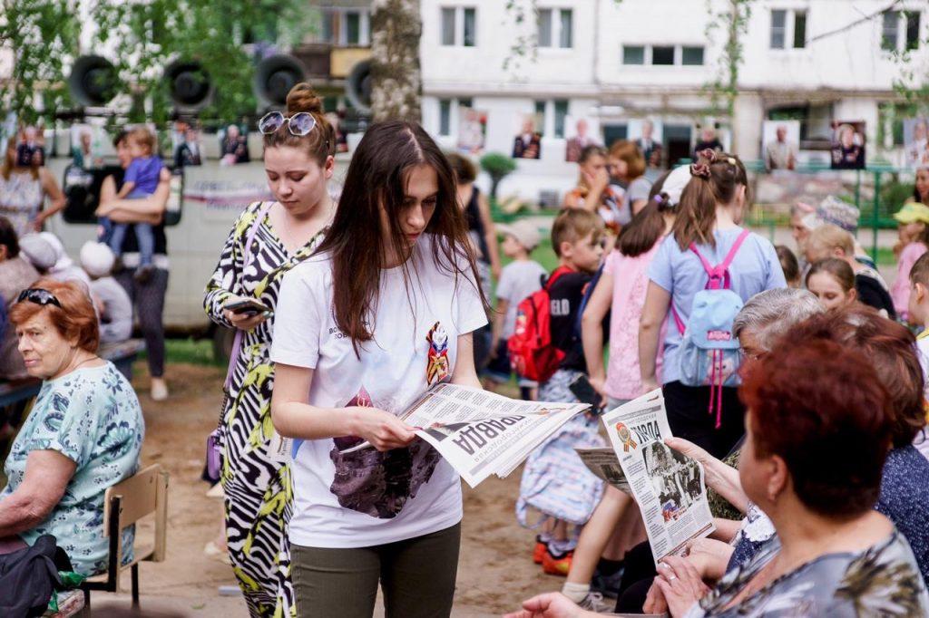 Волонтеры Победы раздали спецвыпуск газеты «Нижегородской правды» во дворах города