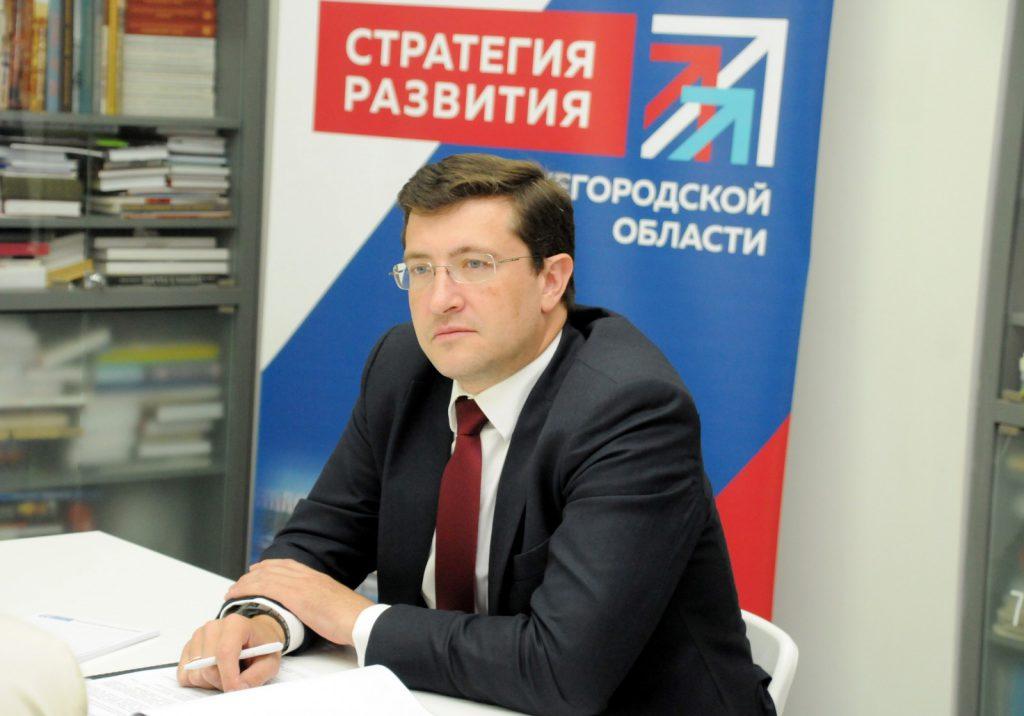 Эксперты оценили работу губернатора Глеба Никитина за год