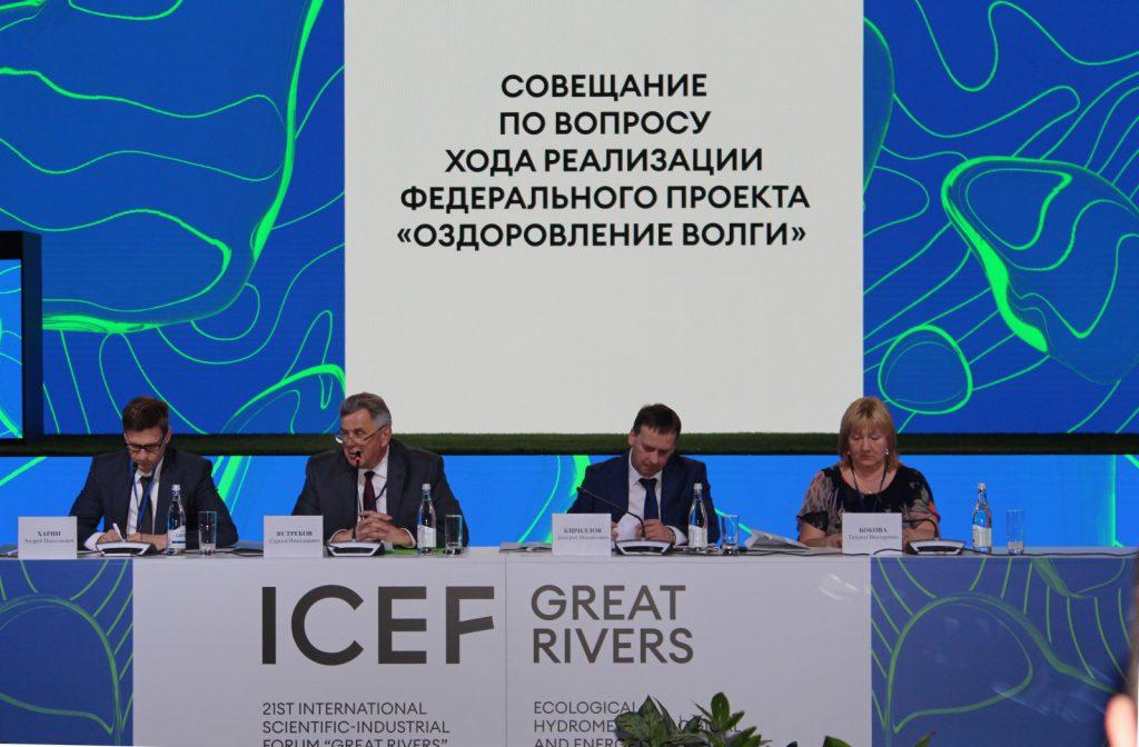 Реализацию федерального проекта «Оздоровление Волги» обсудили вНижнем Новгороде