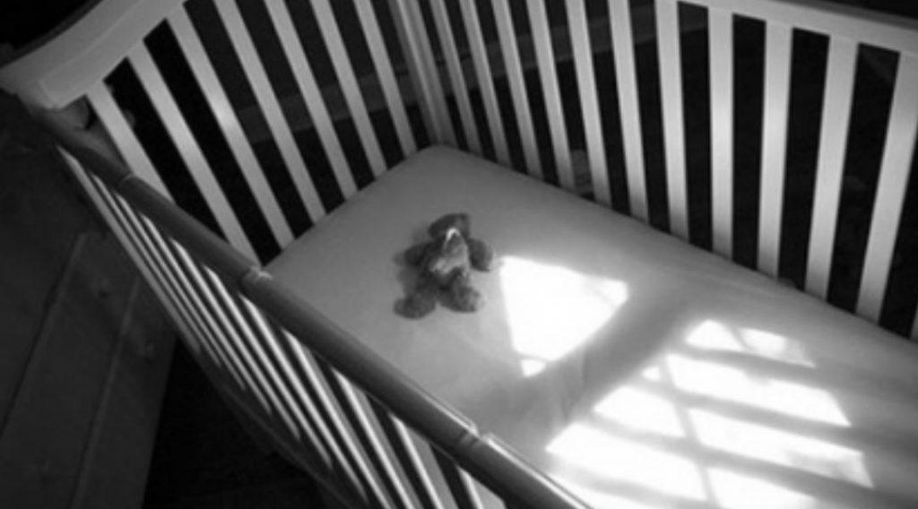 Грудной ребёнок найден погибшим в Дзержинске