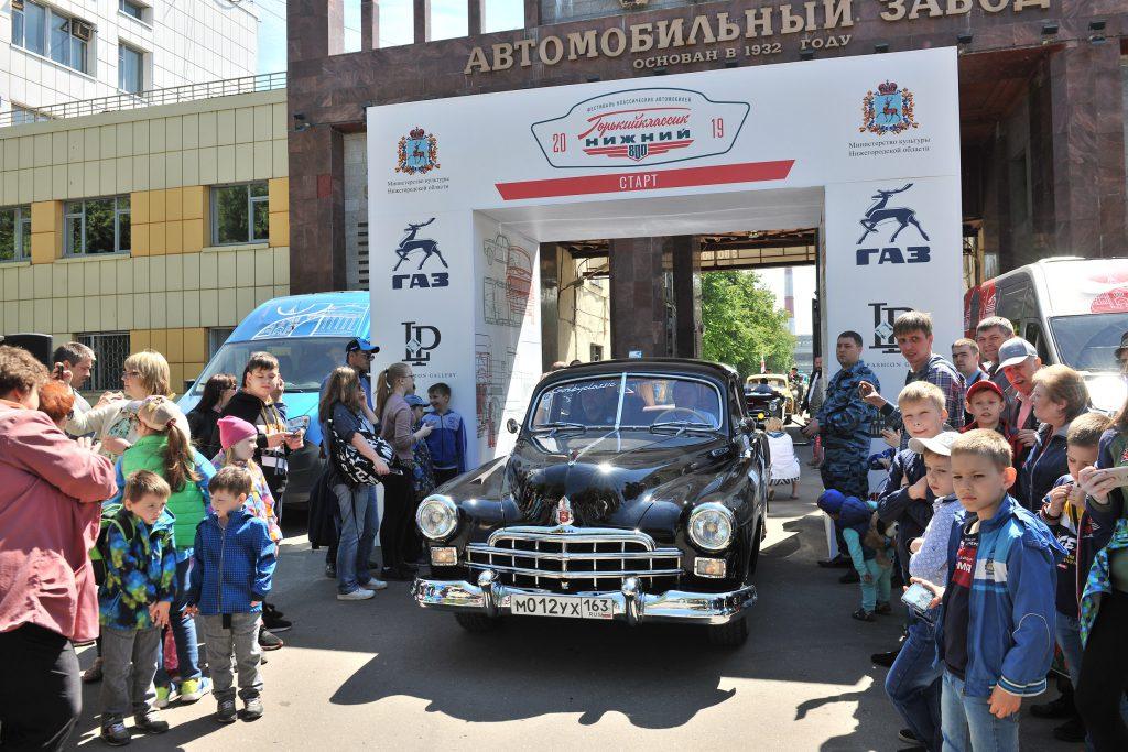 Фестиваль классических автомобилей начался на ГАЗе
