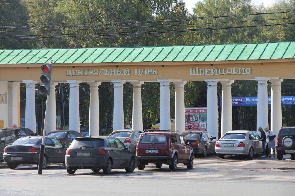 Подрядчик из Санкт-Петербурга благоустроит парк «Швейцария»