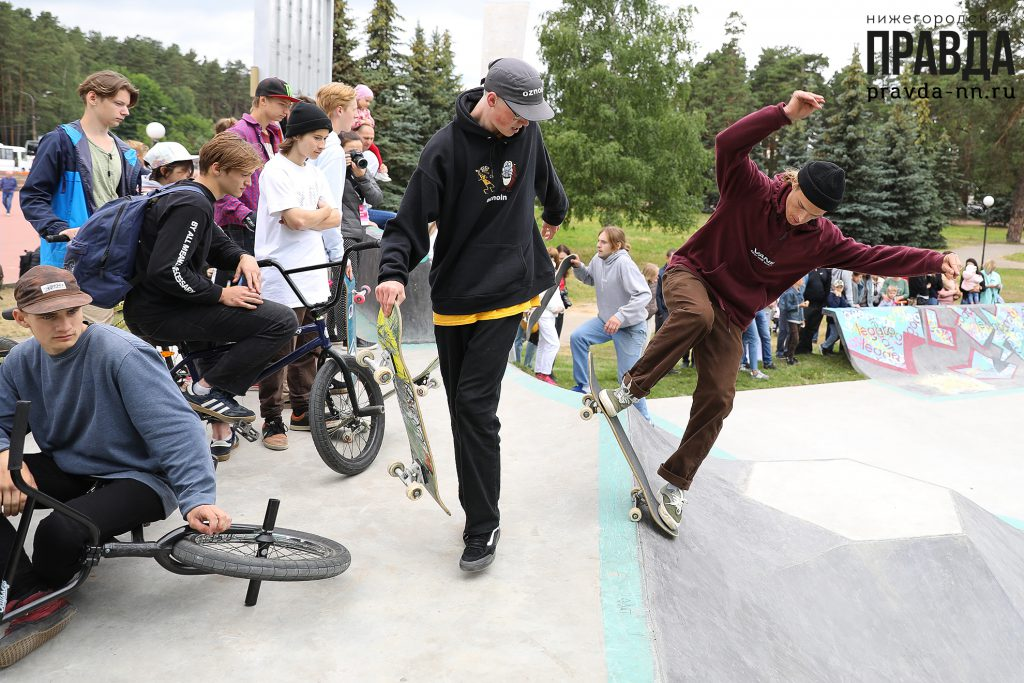 скейт-парк спорт арт овраг выкса экстрим