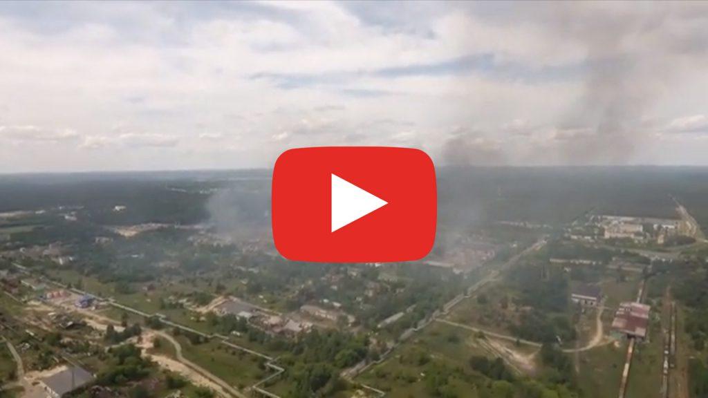 Смотрим на последствия взрывов на заводе «Кристалл» с высоты птичьего полёта