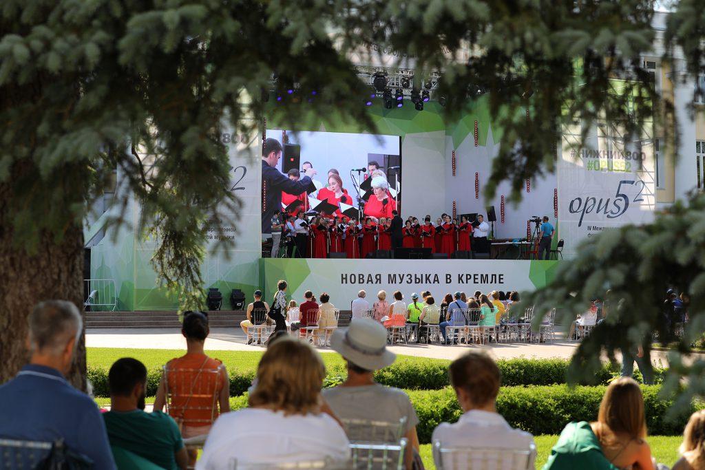 Нижегородский кремль с новой стороны. Фоторепортаж с фестиваля «Opus 52»