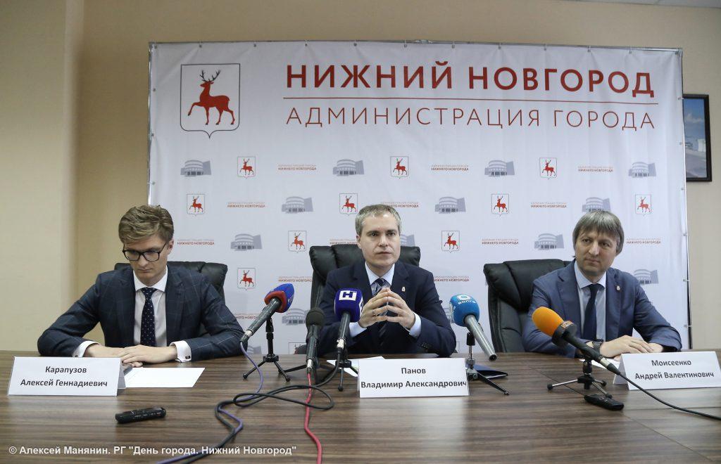 В Нижнем Новгороде появилась новая информационная система «Город на карте»