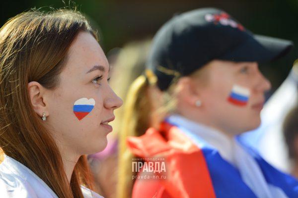 россия флаг футбол болельщики фифа фанфест день россии