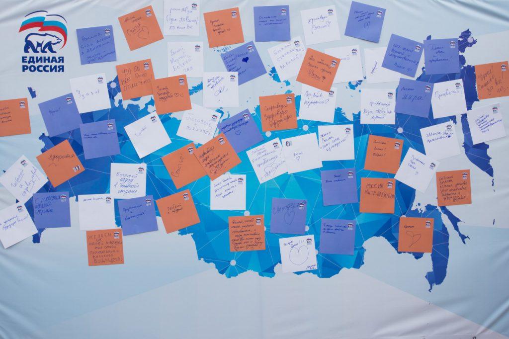 Нижегородцы написали «письма в будущее» с «Единой Россией»