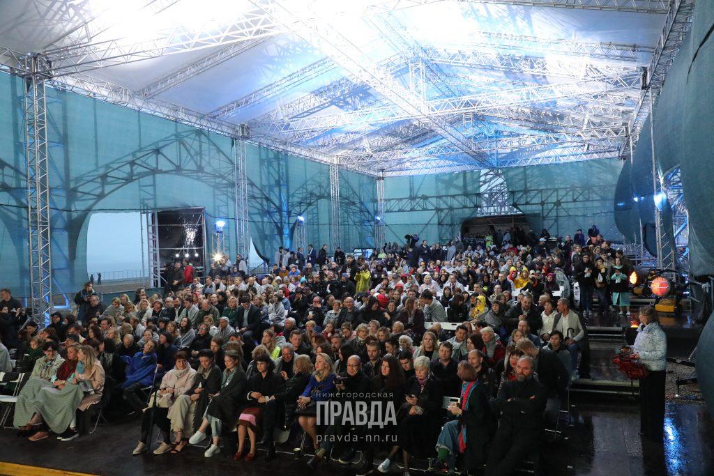 Три НКО из Нижнего Новгорода выиграли денежные гранты