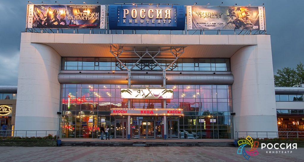 Закат «России». Почему в Нижнем Новгороде закрываются старейшие кинотеатры