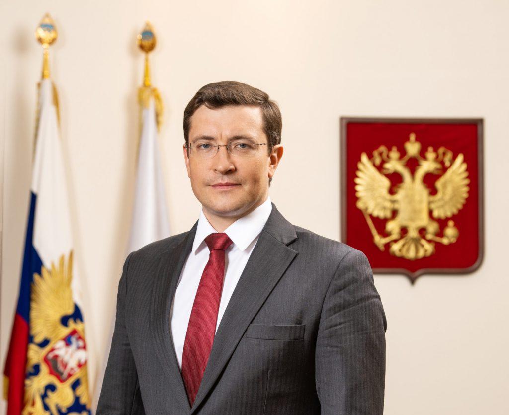 Поздравление губернатора Нижегородской области Глеба Никитина сДнем медицинского работника