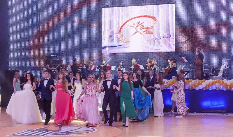 В Нижнем Новгороде пройдет «Золотой бал»