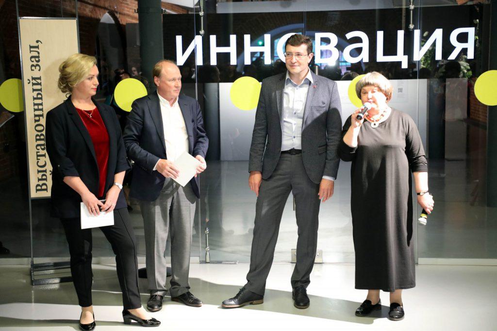 Вручение премии «Инновация-2019» впервые прошло в Нижнем Новгороде