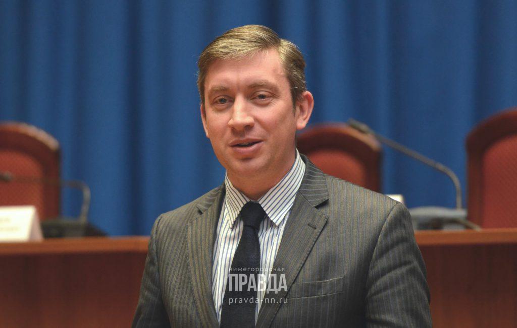 Игорь Носов утвердил состав подгруппы «Цифровые технологии управления бюджетом» рабочей группы «Цифровая экономика» ГоссоветаРФ