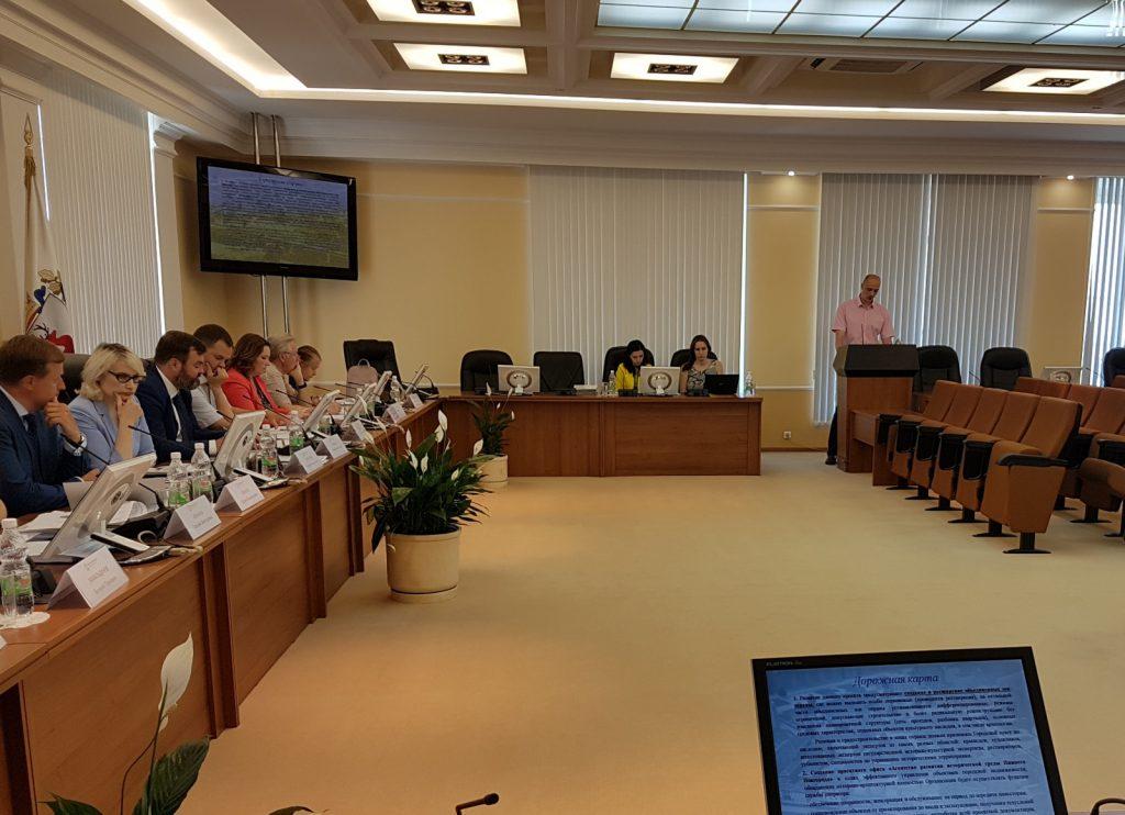 Экспертная комиссия назвала пять претендентов навключение врезерв управленческих кадров Нижегородской области всфере охраны ОКН