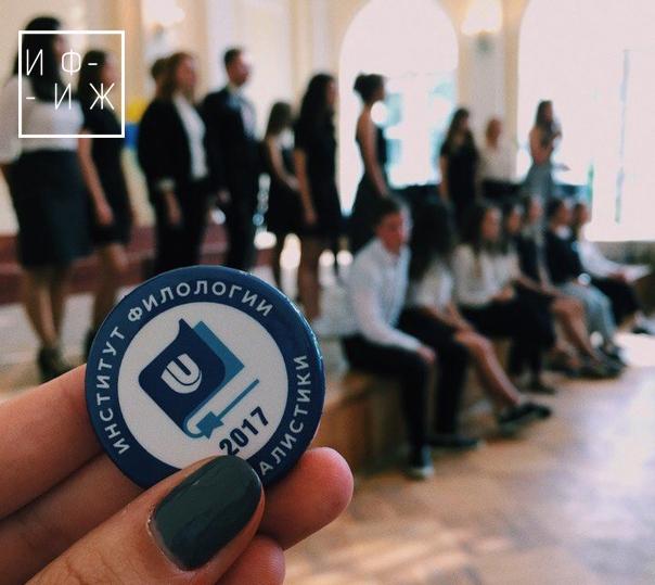 Первый университетский гуманитарный класс в Нижнем Новгороде открывает набор учащихся