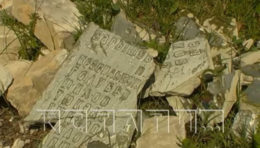 Следователи заинтересовались разрушением памятника воинам ВОВ в Семеновском районе